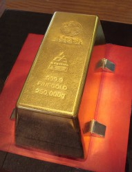 File:Toi 250kg gold bar.jpg